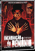Encarnacao do Demonio DVD cover